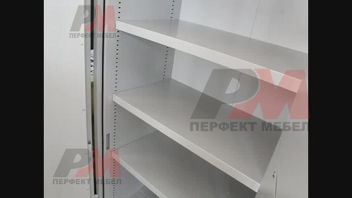 Метални архивни шкафове от висококачествена стомана